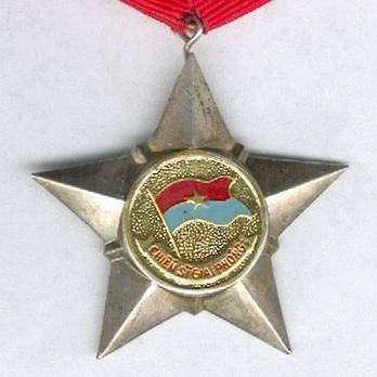 Soldier of Liberation Order, Medal, II Class