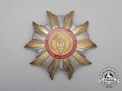 National Order of the Republic of Madagascar, Type I, Grand Officer Breast Star Obverse