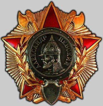 Order of Alexander Nevsky Silver Medal (1992 issue) Obverse