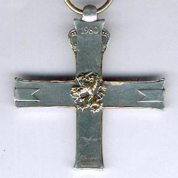 Resistance Memorial Cross Reverse