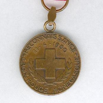 """I Class Medal (for 15 Years, stamped """"P. TURIN"""") Reverse"""