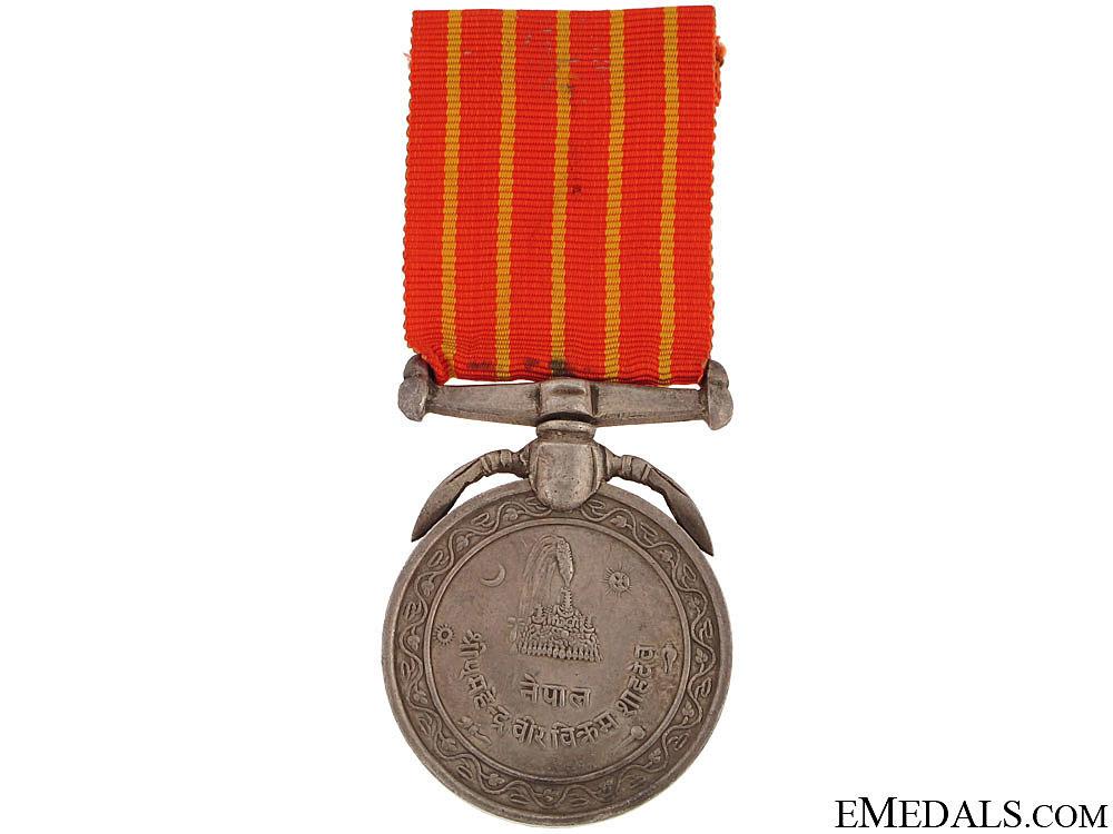 Coronation medal 50c25e122ec04