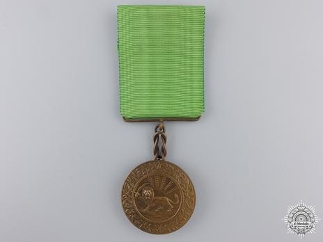 Order of Homayoun, Bronze Medal Obverse