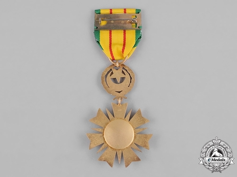 Order of Loyalty to the State of Brunei, Type I, IV Class Reverse