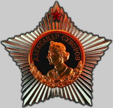 Order of Suvorov I Class Star Obverse