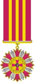 Services to the Armed Forces of Ukraine Badge Obverse