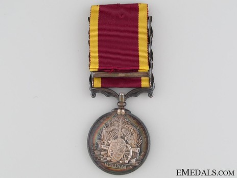 Silver Medal (with 3 clasps) Reverse