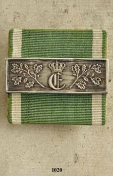 """Military Long Service Decoration, Bar for 15 Years (with """"E"""" & oak branches 1888-1894)"""