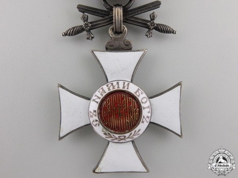 Order of St. Alexander, Type II, V Class Knight (with crown and swords on ring) Obverse