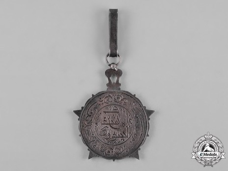 Order of Civil Merit (Wisam al-Satahaqaq al-Sun), II Class Officer Reverse