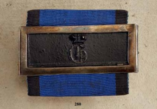 Military Long Service Medal, 1867-1914, III Class Bar for 9 Years (in blackened iron)
