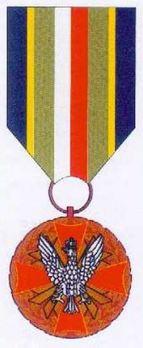 Polish Army Medal, III Class Obverse