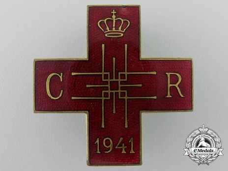 Decoration of the Romanian Red Cross (1941) Obverse