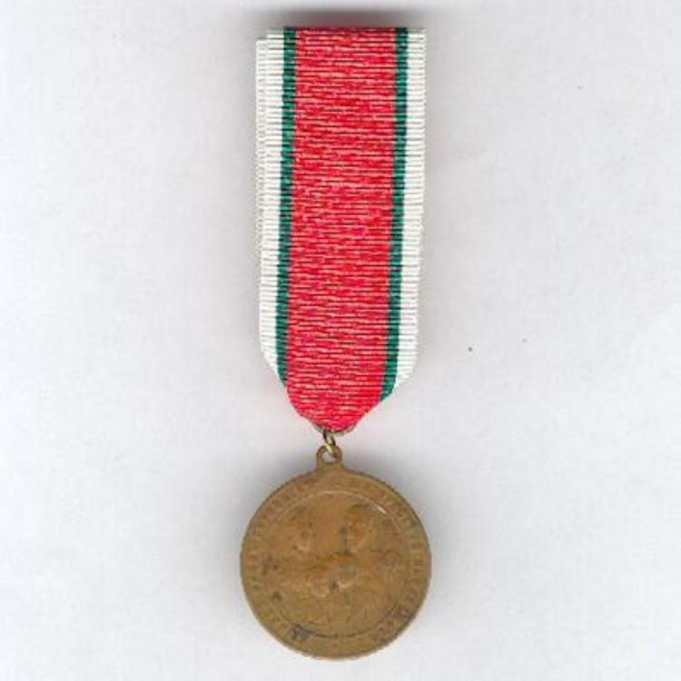 Commemorative+medal+for+the+death+of+maria+louisa