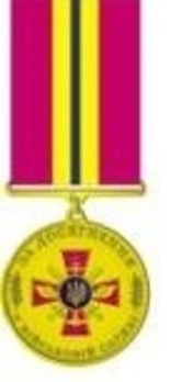 Achievements in Military Service I Class Badge Obverse