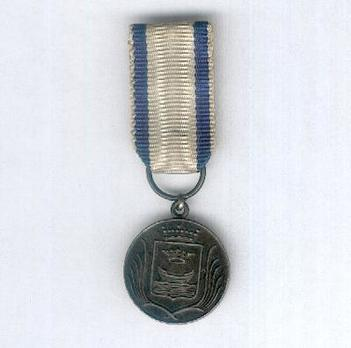 Miniature Commemorative Medal of the Liberation of Helsinki Obverse