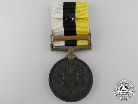 """Bronze Medal (stamped """"SPINK & SON LOND."""") (1899-1993) Obverse"""