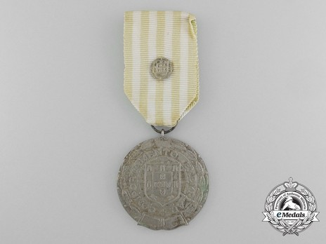 Silver Medal (for 15 Years, with national crest clasp, 1971-) Obverse