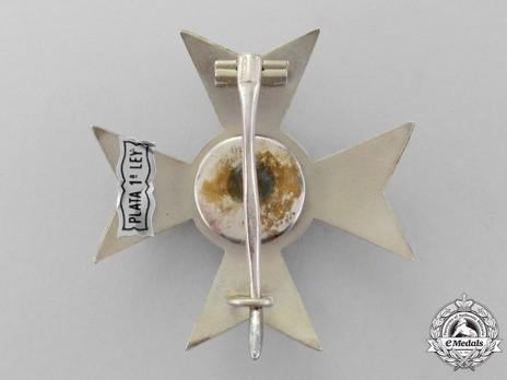 Grand Officer Breast Star Reverse