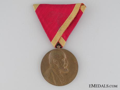 """Bronze Medal (stamped """"L.HUJER"""") Obverse"""