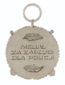 Medal for Police Merit, II Class Reverse
