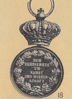 in Gold with Crown, Reverse