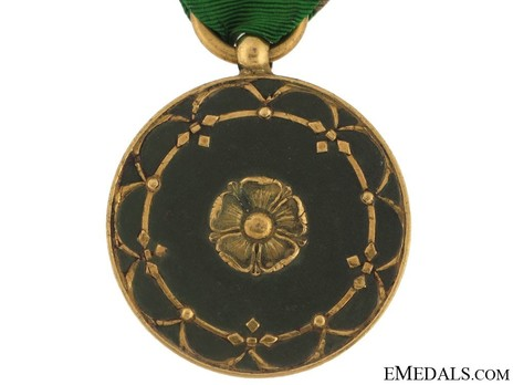 Medal for Non-Commissioned Officers Reverse