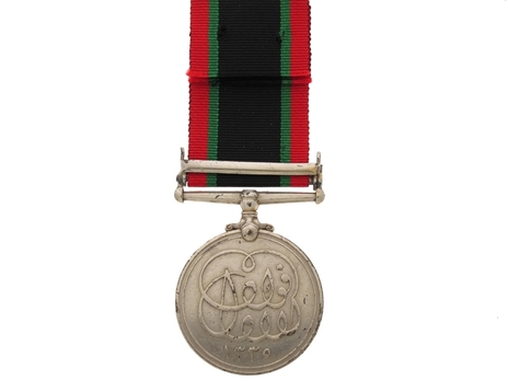 "Silver Medal (with ""MONGALLA 1915-16"" clasp) (1918-1922) Obverse"