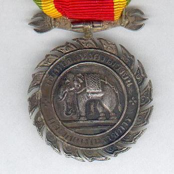 Chakrabarti Mala Silver Medal Reverse