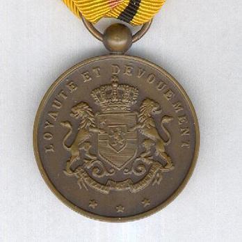 Service Medal, in Bronze (1953-1955) Reverse
