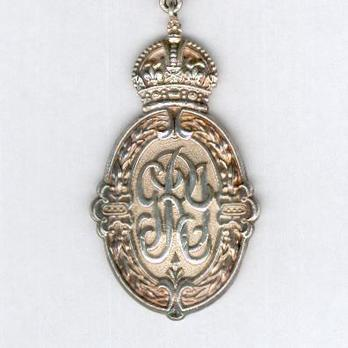II Class Medal (solid, 1910-1936) Obverse