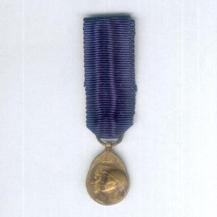 Miniature 1 obverse5