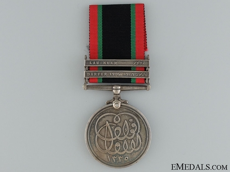 "Silver Medal (with ""DARFUR 1916"" clasp) (1918-1922)  Obverse"