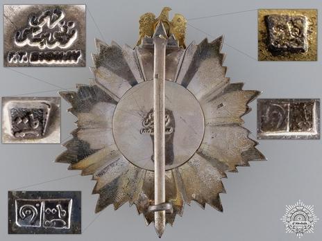 Order of Merit, Type I, Grand Cordon Breast Star Reverse