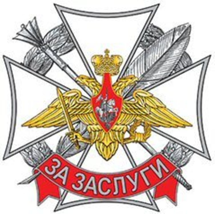 Merit personnel administration of the ministry of defence russian