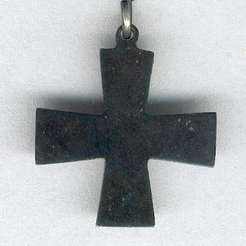 Miniature Cross of Aunus Reverse