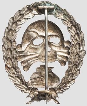Legion Condor, Tank Badge, in Silver Reverse