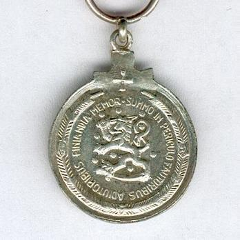 Miniature Winter War Silver Medal Reserve