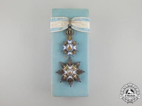 Order of Saint Sava, Type II, II Class Case of Issue