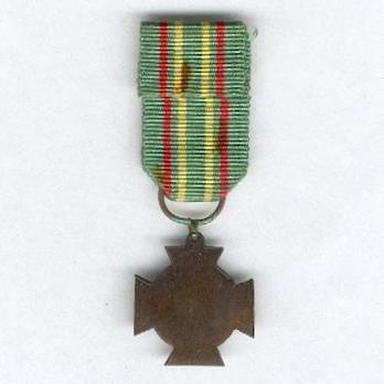 Miniature Lapland War Commemorative Cross Reverse