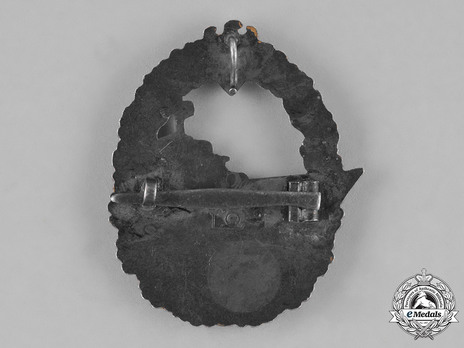 Destroyer War Badge, by F. Orth