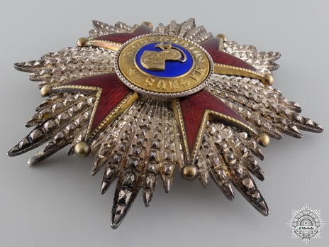 Order of St. Gregory the Great Grand Officer Breast Star Obverse