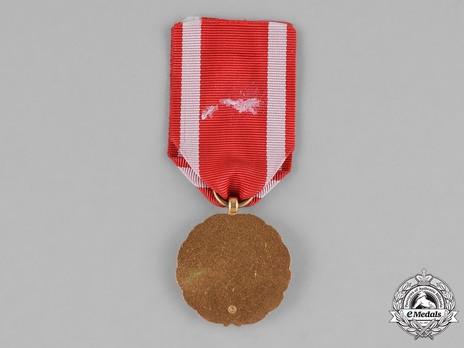Order of Civil Merit, I Class Reverse