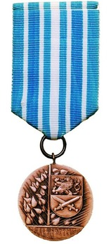 III Class Medal (for General Service) Reverse