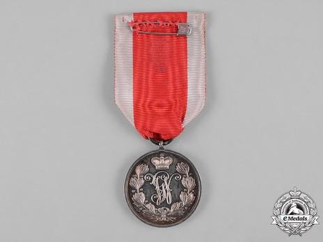 Military Merit Medal Reverse