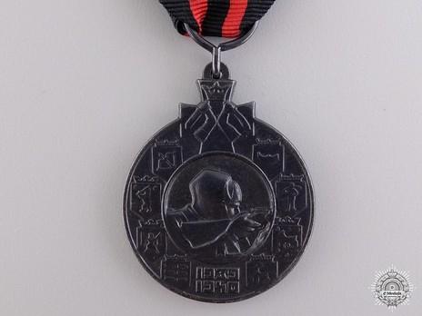 "Winter War Medal, Type II (with clasp ""ILMAPUOLUSTUS"") Observe"