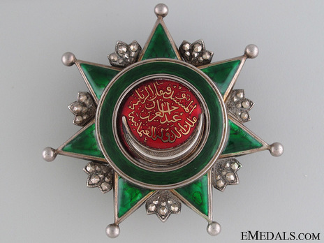 Order of Osmania, Civil Division, II Class Obverse
