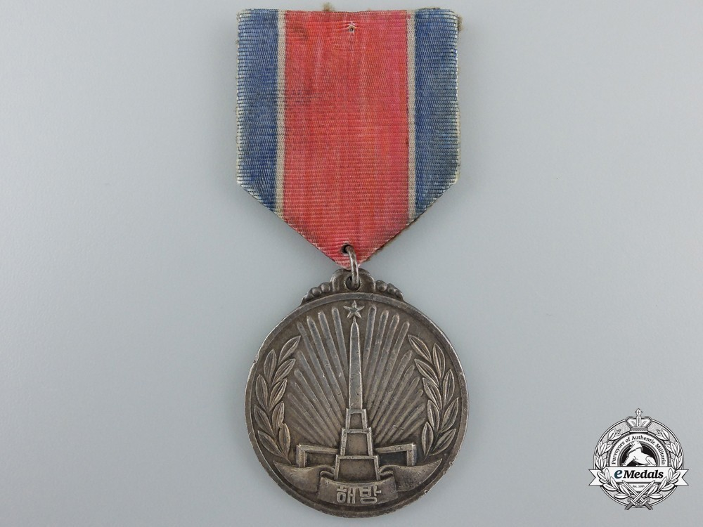 Commemorative+korean+liberation+medal+1