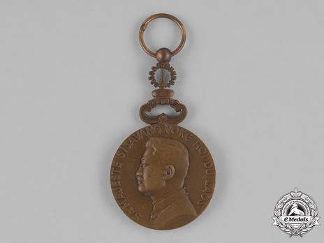 Order of the Reign, Type II, III Class Obverse