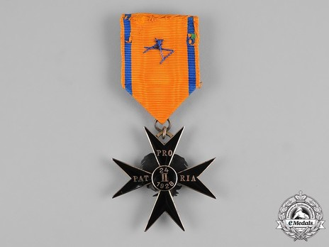 Order of the Eagle Cross, IV Class Cross Reverse